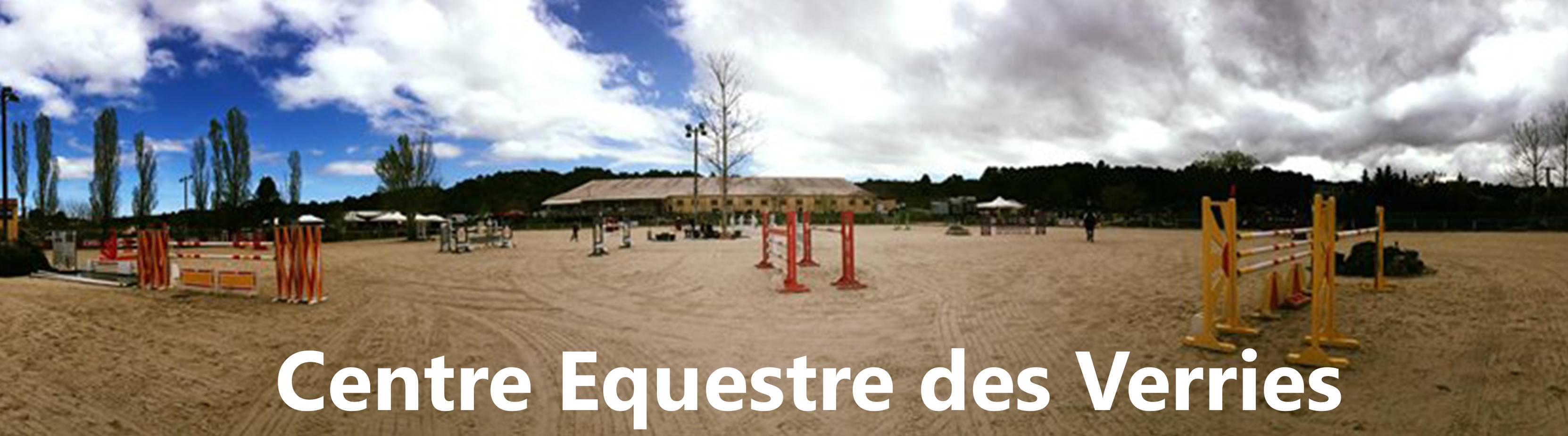 Centre Equestre des Verries